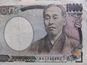 数字が9zの最強一万円札