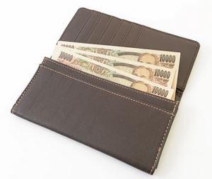 財布の色、黒、白、黄色