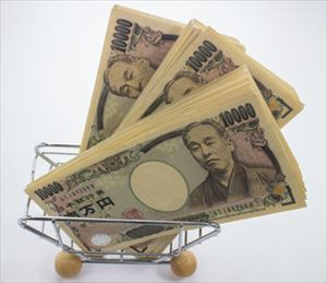 1億円札の金運効果とは?