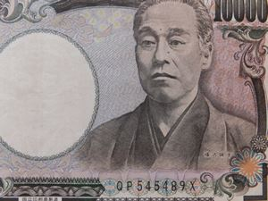 1万円札9x・金運アップ