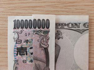 1億円札とは?