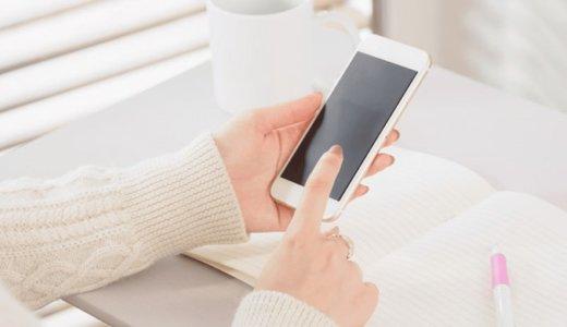 職人の技術を学ぶ動画アプリは技ログ?がっちりマンデー(塗装工事会社 竹延)技アプリの名前は?たけのべ(2020年10月4日)
