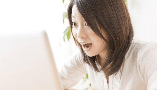 (画像)まゆゆドスの利いた顔は?渡辺麻友が元NMB須藤凜々花の結婚発表でキレる?2017年・第9回AKB48選抜総選挙で卒業