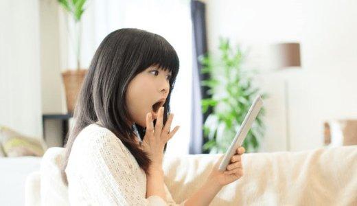 豆柴の大群(ミユキ倒れた)動画は?日本レコード大賞2020 メンバーのミユキエンジェルが失神?倒れる?(12月30日)